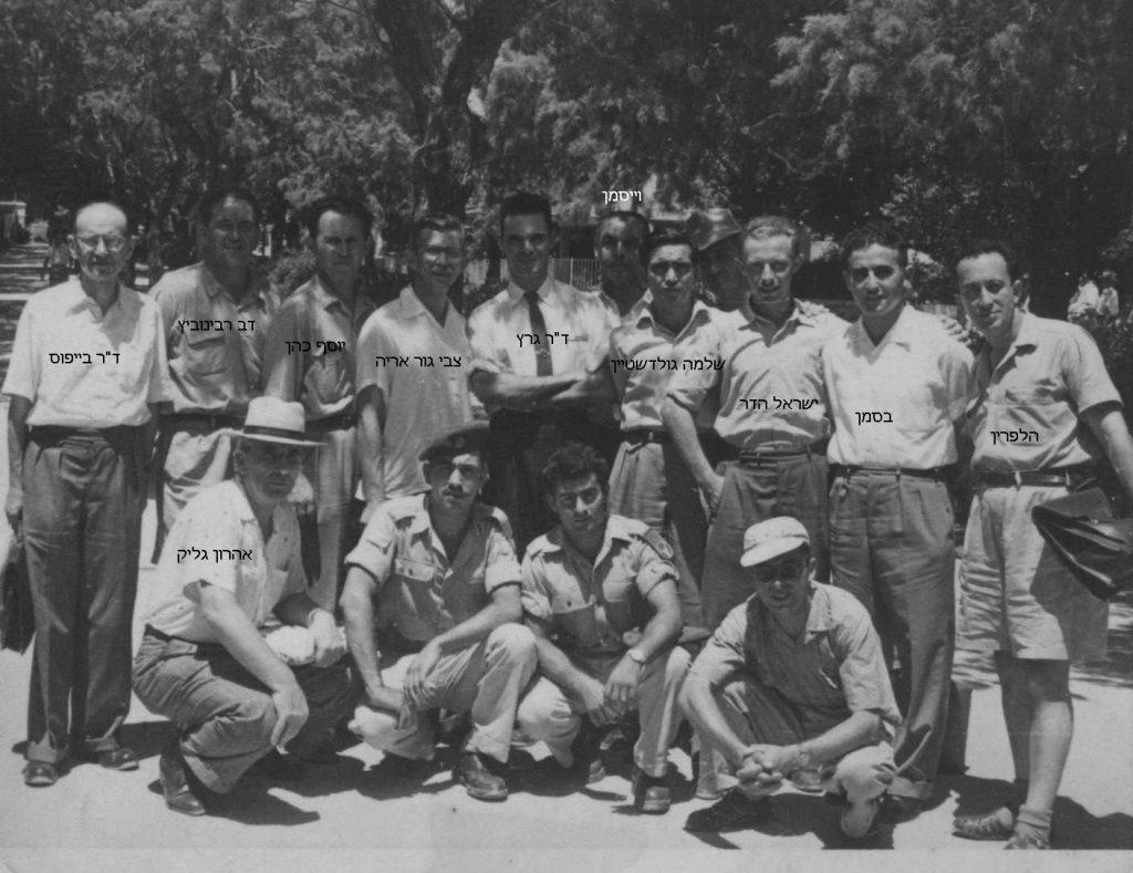 דור המייסדים של ארגון המדבירים